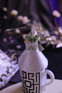 華姫飛沫防止カップカバー